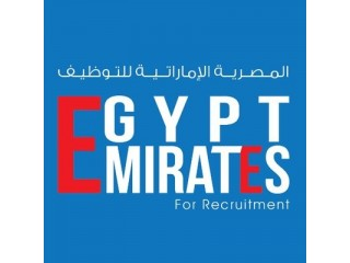 المصرية الاماراتية للتوظيف