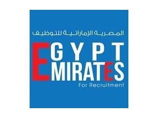 Egyptian Emirates For Recruitment