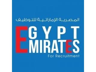 Egypt Emirates For Recruitment